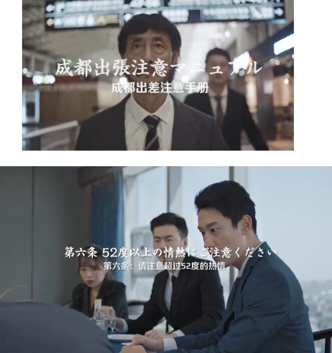 """104届糖酒会开幕在即,""""东道主""""宴请天下客商"""